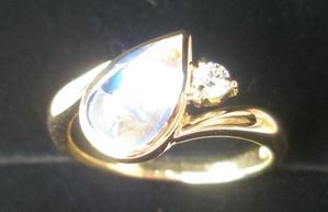 Nisi_ring